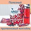 Арджи+ (в стиках)/ARGI + (in sticks), фото 2
