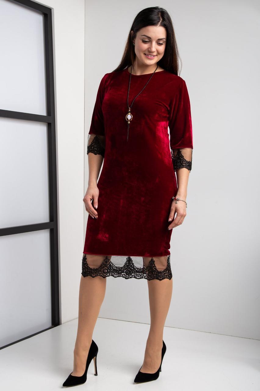 Коктейльное велюровое платье синего цвета