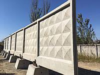 Плита парканів П-6В, фото 1