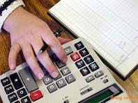 Сдача  финансовой и налоговой отчетности