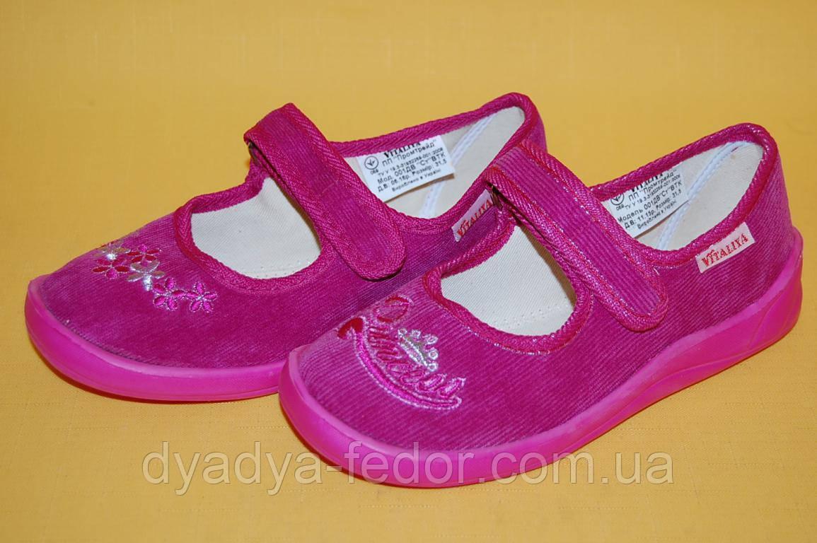 Детские Тапочки Vitaliya Украина 001д Для девочек Розовый размеры 28_32