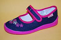Детские Тапочки Vitaliya Украина 001д Для девочек Синий размеры 28_32, фото 1