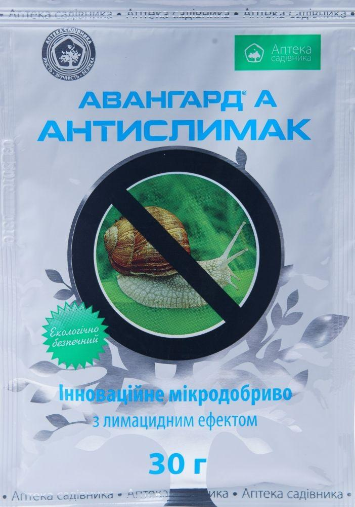 Антислимак (30 гр)