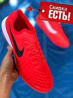 Футзалки  Nike Magista TF,  футзалки найк, обувь для футбола, (39,40,45), реплика