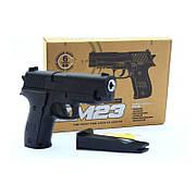 Игрушечный пистолет CYMA ZM23 / ЗМ 23 на пульках