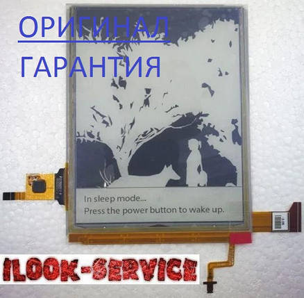 Матрица Экран Дисплей Оригинал  ed060xh7 PocketBook 641 Aqua2, фото 2