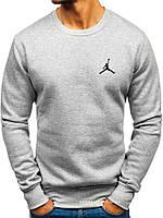 Утепленный мужской свитшот Jordan серый (ЗИМА) с начесом (маленькая эмблема) реплика