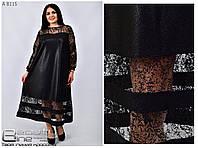 Шикарное блестящее женское платье с ажурной сеткой (батал)
