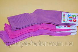 Шкарпетки Kid Step Україна 8400 Для дівчаток розміри 14_24 см
