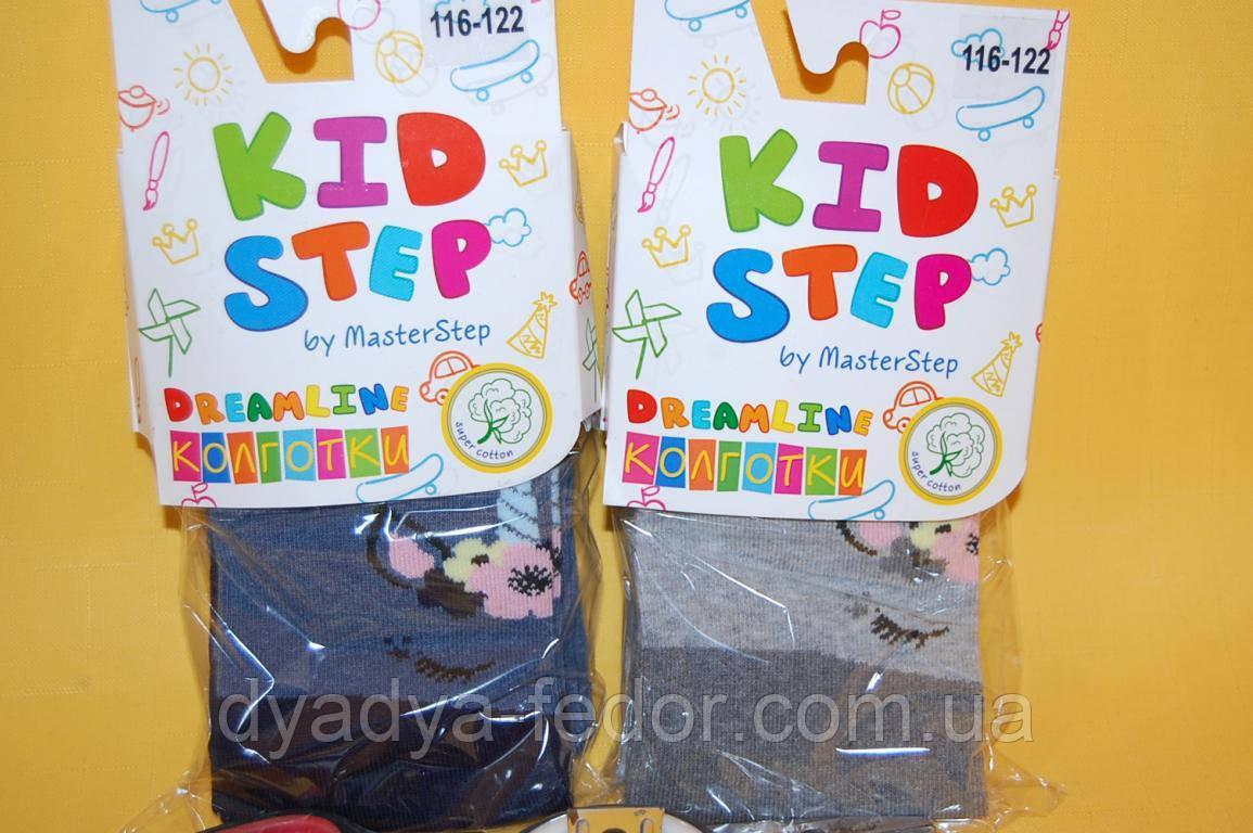 Колготы детские Kid Step Украина 90501 Для девочек Серый Рост 98-164