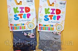 Колготи дитячі Kid Step Україна 90501 Для дівчаток Сірий Зріст 98-164