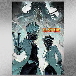 Плакат Аниме Dr. Stone 200, 002