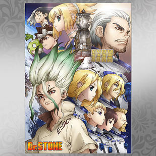 Плакат Аниме Dr. Stone 200, 009