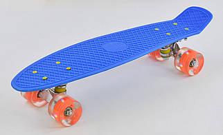 Скейт Пенни борд Best Board 0880 (синий), доска=55 см, колёса PU, светятся
