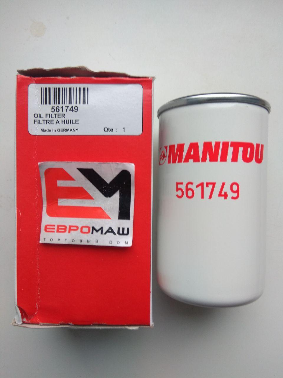 561749 (189195) Фильтр трансмиссии Manitou (оригинал)