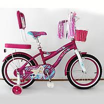 """Детский Велосипед 2-х кол. Flora 16"""" малиновый"""