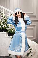 Новогодний Костюм Снегурочки голубой