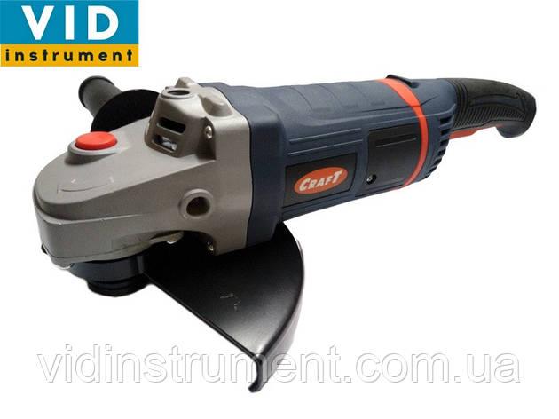 Болгарка Craft CAG 230/2500 (поворотная ручка), фото 2