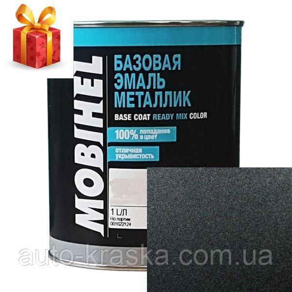 Автокраска Mobihel металлик 181BMW 1л.