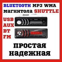 Надежная бюджетная авто магнитола Shuttle SUD-386 Black/Red