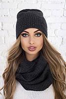 Стильный, головной набор шапка и снуд - восьмерка, темно-серого цвета