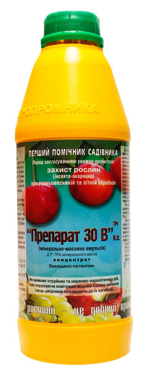 Инсектоакарицид Препарат 30В 76% 900мл Агропромника 1029