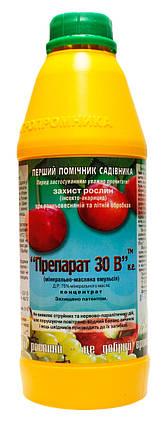 Инсектоакарицид Препарат 30В 76% 900мл Агропромника 1029, фото 2