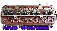 Головка блока цилиндров Д – 65.