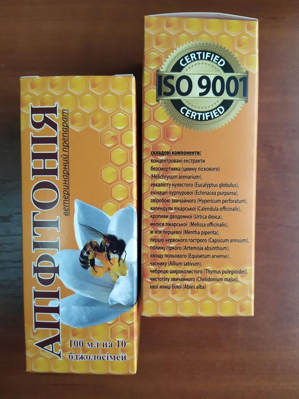 «Апіфітонія»( Апифитония), 100 мл на 10 бджолосімей, імуностимулюючий препарат, Белорусь