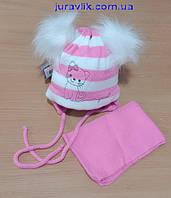 Зимняя теплая детская шапка 40-42р +шарфик для девочек.