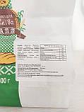 Паприка Ультра, смесь для выпечки хлеба, 0,5 кг, фото 2