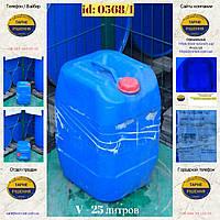 0568/1: Канистра (30 л.) б/у пластиковая ✦ Масло зародышей пшеницы, фото 1