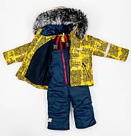 """Зимний комплект куртка+полукомбинезон """"Нью Йорк желто-синий"""" рост 74-80, 86-92, 98-104,110, 116,122 см, фото 1"""