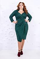Стильное платье однотонное 50-56 р ( зеленый, электрик, красный )