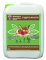 StimAgro добрива для гідропоніки та грунту ГІДРО-МІКРО 5L