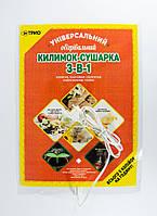 🔝 Универсальный коврик с подогревом для цыплят, 3 в 1, в ламинате, легко моется, Трио | 🎁%🚚
