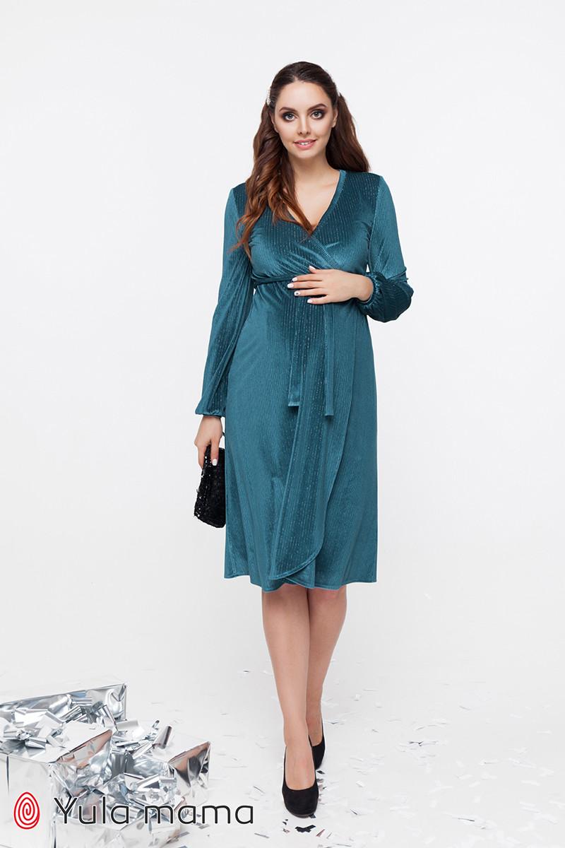 Нарядное платье для беременных и кормящих JEN DR-49.241