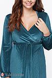 Нарядное платье для беременных и кормящих JEN DR-49.241, фото 3