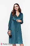 Нарядное платье для беременных и кормящих JEN DR-49.241, фото 2
