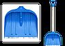 Лопата снегоуборочная АВС 490*495, фото 3