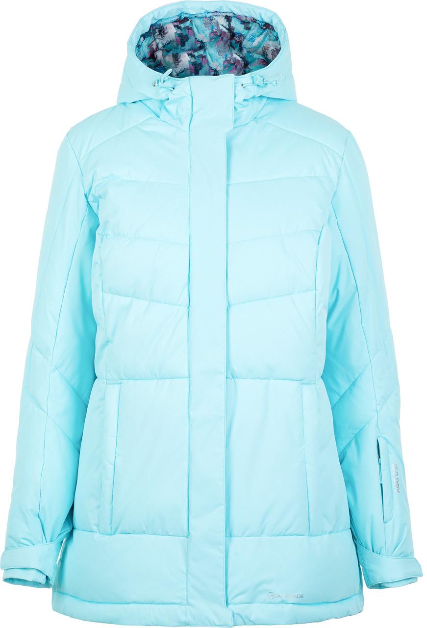 Женская утепленная куртка Glissade