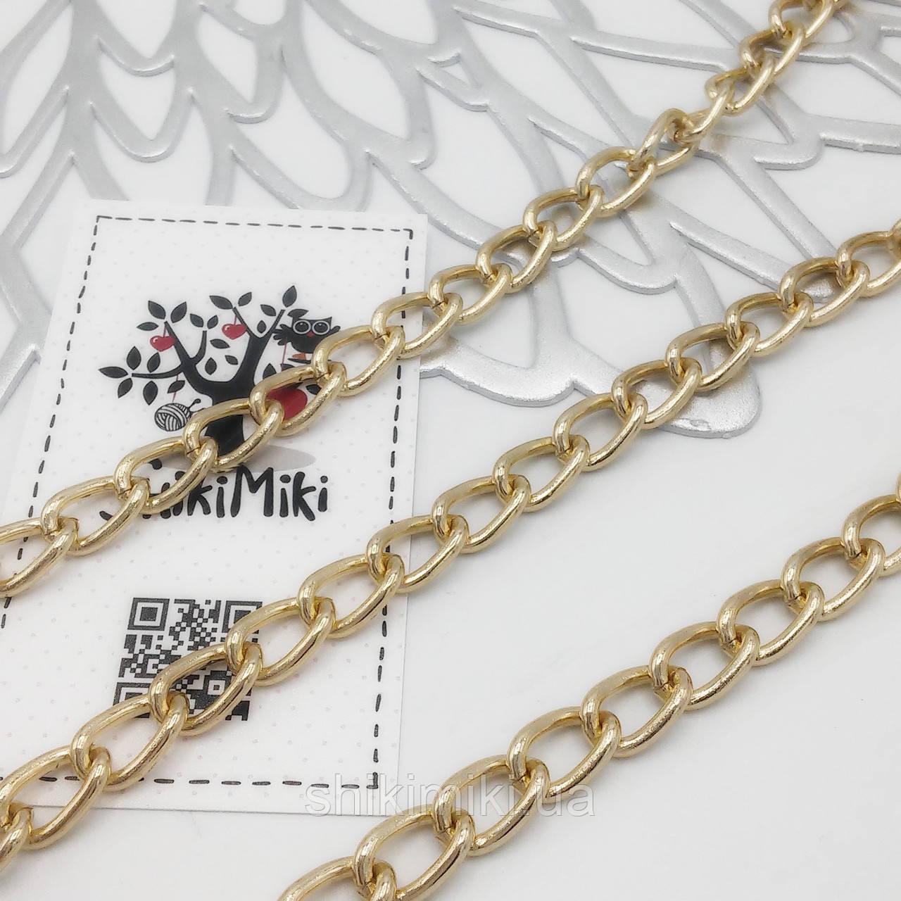 Цепочка для сумки средняя Z30-3, цвет золото