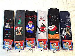 Прикольные махровые мужские носки, шкарпетки махрові