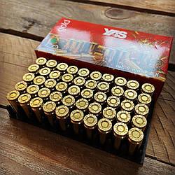 Патроны холостые YAS Gold 9 мм усиленные (пистолетный)
