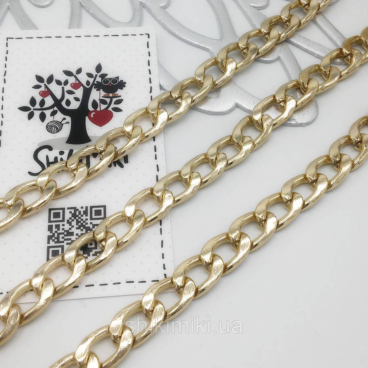 Цепочка для сумки средняя плоская  Z29-3, цвет золото