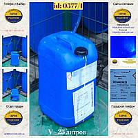 0577/1: Канистра (25 л.) б/у пластиковая ✦ Пропиленгликоль, фото 1