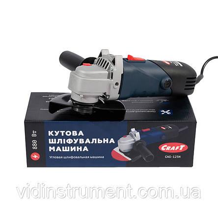 Болгарка Craft CAG 125N (800 Вт, 125 диск), фото 2