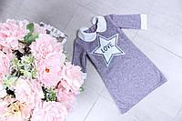 Теплое платье на девочку  Звезда р.104-128, сиреневое