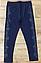 Набор двойка для девочек на флисе, Венгрия, F&D, рр.98-104, 110-116, арт. FD7248 ,, фото 7