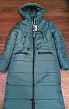 Пальто зимове, смарагд, B&B Angel, р. 164, фото 2